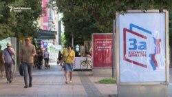Crna Gora: Šta je građanima predizborna kampanja?