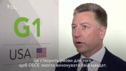 В Україні необхідна миротворча місія ООН – Курт Волкер (відео)