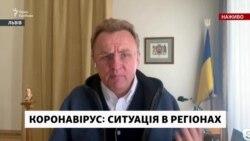 Масове тестування експрес-тестами у Львові допомогло виявити хворих – міський голова