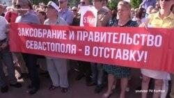 Бунт в Севастополе. Бизнес требует отставки правительства города (видео)
