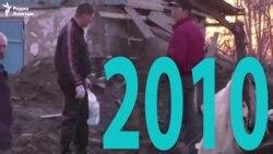 Забытое за 25 лет независимости Казахстана — 2010 год