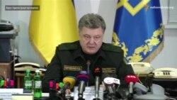 Порошенко Донбаста атысты тоқтатуды бұйырды