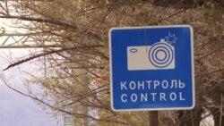 Как в Балыкчи запустили «Безопасный город»