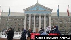 Бишкек мэриясынын алдындагы каршылык акциясы.