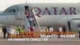 Втора група Авганистанци пристигнаа во Скопје