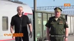 «Труба – Симферополю». Питьевой воды не хватает | Крым.Реалии ТВ (видео)