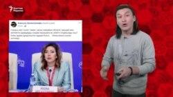 """""""Елдегі жағдайды білмейтін министрге"""" жұрт наразы"""