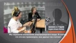 Голос крымчан: «Мы уже не поднимемся до того уровня, как при Украине» (видео)