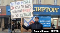 Активист Артем Писаренко провел в Омске одиночный пикет