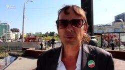 Казанда ТИҮ активисты cуверенитет декларациясен күтәреп пикетка чыкты