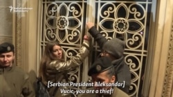 Serbian Protesters Knock On President's Door
