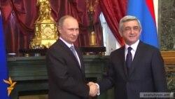 Հաստատվել է ՄՄ-ին Հայաստանի անդամակցության «ճանապարհային քարտեզը»