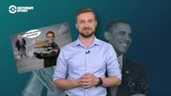 Как россияне просят о помощи Ди Каприо и Меркель