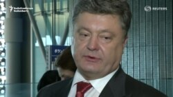 Poroshenko Reacts To Rejection Of EU-Ukraine Pact By Dutch Voters