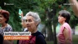 Тренер из Сибири устраивает бесплатные занятия по гимнастике в городских парках