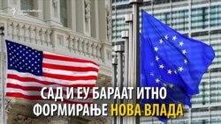 Можни санкции против македонски политичари