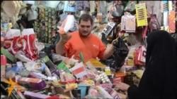 سوق ابو الهوا في الكوت