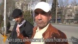 Баъд аз Қрим Тоҷикистон ҳам ба Русия бипайвандад ё..?