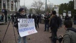 Цензура и задержания на антивоенном митинге в Москве