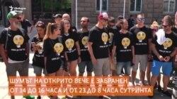 """Бизнесът протестира срещу """"тихия закон"""" на Симеонов"""