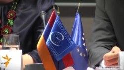 Ավելի քան 2 միլիոն եվրոյի աջակցություն Հայաստանին՝ ժողովրդավարական բարեփոխումների համար