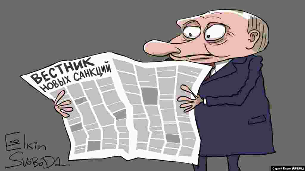Президент Росії Володимир Путін очима російського художника Сергія Йолкіна. НА ДОТИЧНУ ТЕМУ