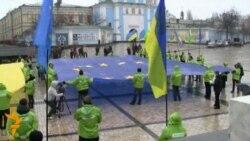 Активісти партії «Фронт змін» закликали бути європейцями