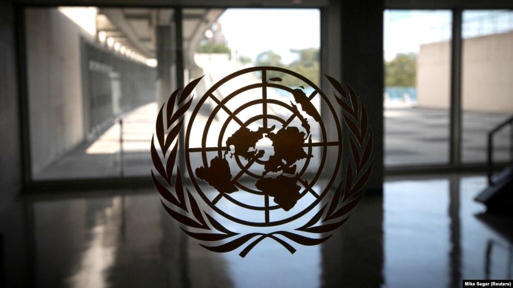 Logoja e Organizatës së Kombeve të Bashkuara