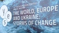 Зараз найкращий час інвестувати в Україну – Данилюк (відео)