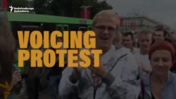 Six Unconventional Protests