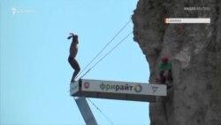 У море – зі скелі: змагання з кліфф-дайвінгу в Сімеїзі (відео)