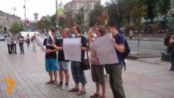 Русинська діаспора вимагала захисту своєї мови