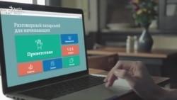 Изучай татарский вместе с Әйдә! Online