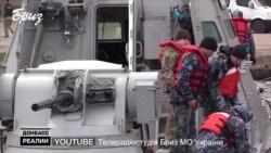 Як російські військові займаються мародерством? | Донбас Реалії