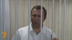 Суд звільнив з-під варти Макаренка й Шепітька