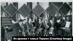 Симфонический оркестр электромузыкальных инструментов Термена