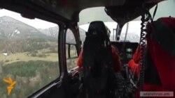 Կործանված ինքնաթիռի սև արկղերից մեկը վնասված է