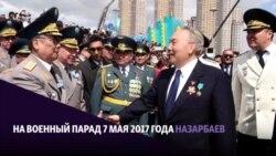 Орденоносец Нурсултан Назарбаев