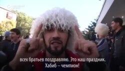Нурмагомедовн толам базбеш ю Дагестан