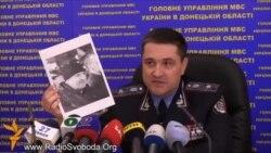 Донецька міліція за винагороду розшукує вбивцю проукраїнського активіста