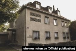 Будівля УВУ в Німеччині