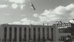 Ümumdünya İnsan Haqları Bəyannaməsi (Arxiv videosu)