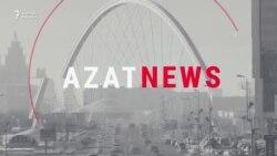 AzatNews 02.08.2019
