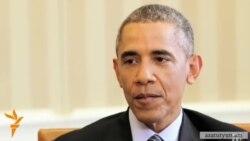 ԱՄՆ-ն հրապարակել է Իրանի միջուկային ծրագրի շուրջ համաձայնագրի նախնական տարբերակը