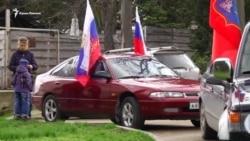 Автопробег в Севастополе в честь третьей годовщины аннексии Крыма (видео)