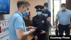 In the editorial office of Uglegorskiye Novosti on July 14