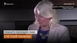 Главу Счетной палаты отправили в отставку после отчета о хищениях леса на миллиарды рублей