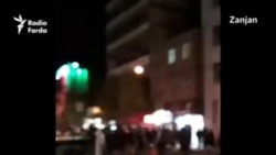 More Videos Emerge From Protests In Iran