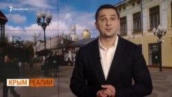 «Что будут делать крымчане в случае войны?» | Крым.Реалии ТВ (видео)