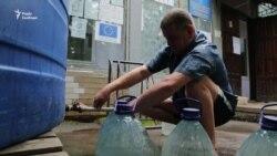 Красногорівка вже п'ять днів без води (відео)